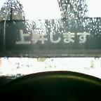 20040930_1716_0000.jpg
