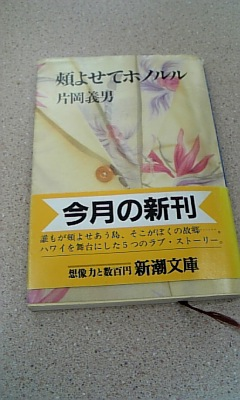 昔買った本