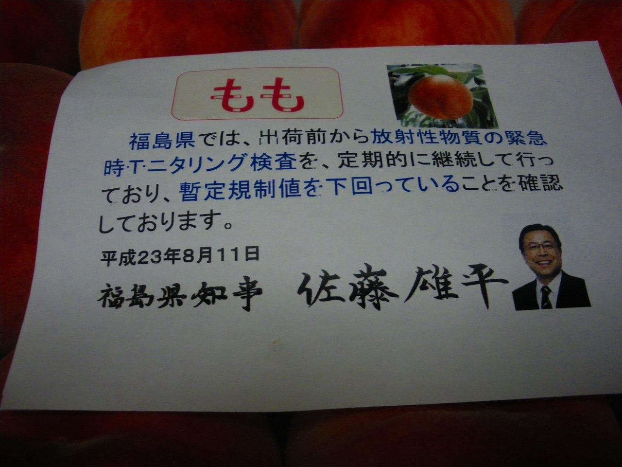 20110817imgp6351